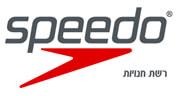 רשת Speedo