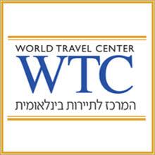 המרכז לתיירות בינלאומית