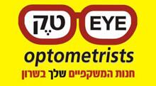 EYE-טק אופטומוטריסטים