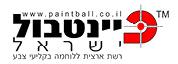 רשת פיינטבול ישראל