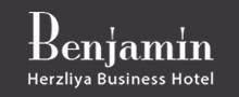 מלון עסקים בנג'מין - Benjamin Business Hotel