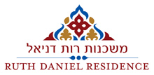 מלון משכנות רות דניאל