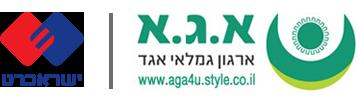 אתר הטבות לארגון גמלאי אגד | קישור לדף הבית