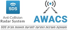 AWACS - מערכת התרעה למניעת תאונות