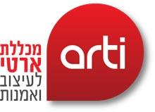 מכללת ארטי לעיצוב אמנות ומדיה