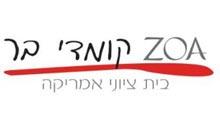 ZOA קומדי בר