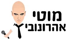 מוטי אהרונוביץ