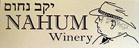 יקב נחום - יין שלום