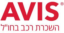 AVIS - השכרת רכב בחו