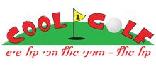 קול גולף