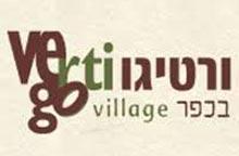 ורטיגו - כפר אמנות אקולוגי