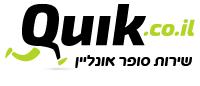 Quik שירות סופר אונליין