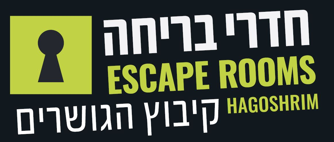 North Escape הגושרים