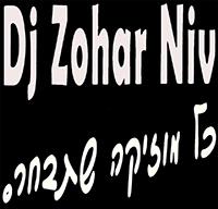 Dj Zohar Niv