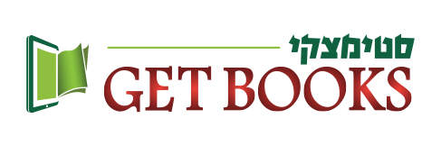 Get Books