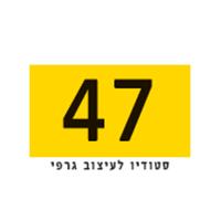 47 צהוב