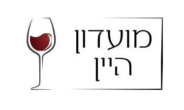 רז גמפל-מועדון היין