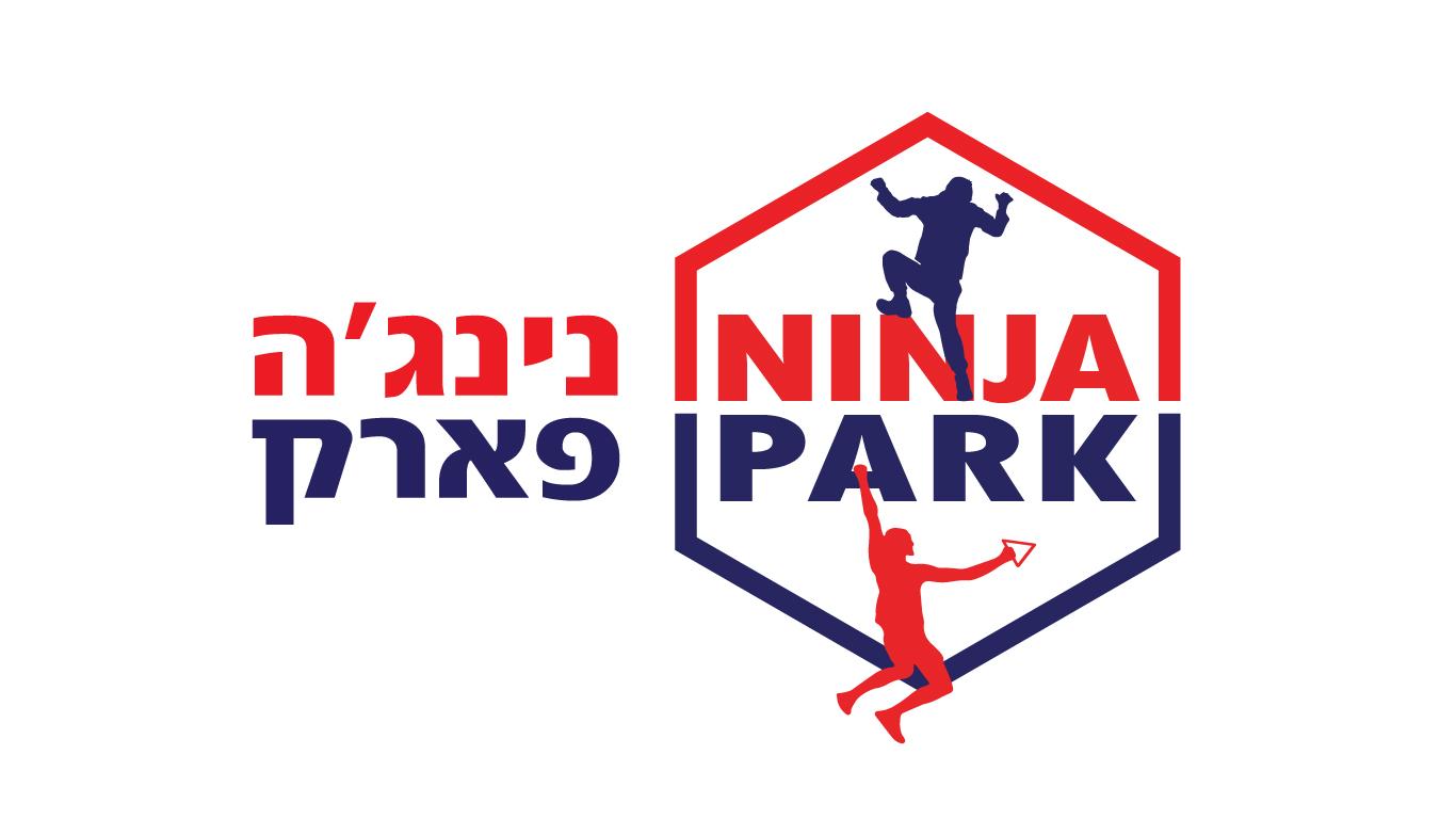 נינג'ה פארק NINJA PARK