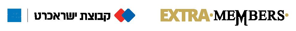 אתר הטבות לחברי לשכת עורכי הדין, לשכת יועצי המס ולשכת רואי החשבון בישראל | קישור לדף הבית
